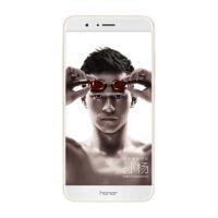 荣耀 Honor V9 全网通6GB+128GB高配版 铂光金 移动联通电信4G手机 双卡双待