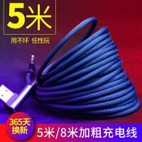 苹果xs数据线6s加长3米-5米8mi充电线iPhone6弯头x快充xr手机充电器苹果7plus平板 苹果1米 活动款