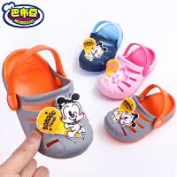 巴布豆儿童洞洞鞋宝宝夏1-3岁2浴室洗澡软底防滑小童幼儿凉拖鞋