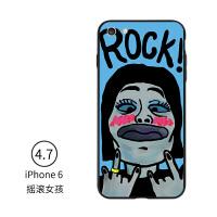 原创苹果6手机壳iphone6s男女款6plus浮雕软边硅胶保护套全包i6p六潮牌欧美网红手绘插画6