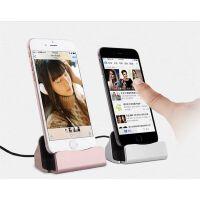 苹果X安卓手机底座支架iphone7 5S /6/6plus 充电底座手机充电器8