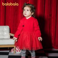 【3件4折价:80】巴拉巴拉女童连衣裙宝宝公主裙儿童裙子洋气2021新款新年裙时尚红春秋