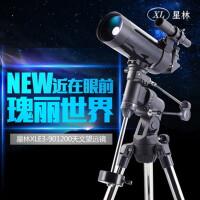小巧便携天文望远镜 星林XLE3-90/1200马卡式天文望远镜 观天观景天地两用