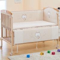 【当当自营】萌宝(Cutebaby)彩棉婴儿床围床品4件套 小猫  111*64cm