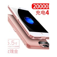 苹果6背夹充电宝便携iphone6s手机壳7p电池毫安冲