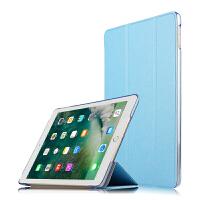【送高清膜】苹果iPad Pro 9 7保护套2017/18新款iPad 9.7英寸平板 蓝色【2016款iPad P
