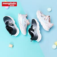 【一件2件 到手价79.8元巴拉巴拉旗下梦多多童鞋2020春季新款男女童运动鞋炫彩渐变跑步鞋