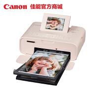 【佳能官方商城】 Canon/佳能 CP1200小型照片打印机 支持Wifi无线打印 U盘/存储卡直接打印