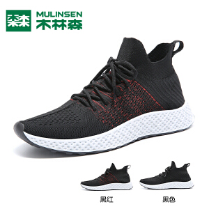 木林森男鞋秋季潮鞋2018新款冬季鞋子韩版潮流运动休闲板鞋中帮鞋