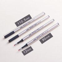 签字笔芯 水笔芯黑色金属中性笔芯替芯 碳素笔芯 文正签字笔芯进口笔头0.5mm0.7mm签名笔芯宝珠笔芯金属笔芯