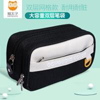 猫太子 双层大容量学生儿童笔袋铅笔盒简约男女韩国文具盒文具袋