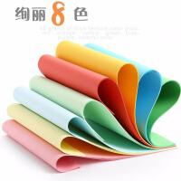 晨光彩色a4打印复印纸80g加厚彩纸一包100张厚粉色黄蓝色红色彩色学生手工纸白纸折纸