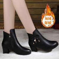 妈妈鞋子女秋冬季中年短靴女士棉鞋百搭中跟粗跟加绒中老年靴子女 黑色【加绒】