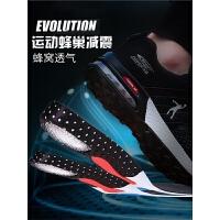 运动鞋垫男女胶气垫吸汗透气减震篮球跑步舒适军训鞋垫