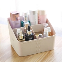 物有物语 收纳盒 化妆品收纳盒梳妆台整理盒桌面塑料多格护肤品置物架多功能储物盒