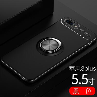 苹果6s手机壳iphone7硅胶软壳带指环支架一体8plus磁铁吸车载7p全包防摔i8新