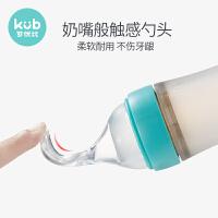 可优比米糊勺子奶瓶婴儿硅胶挤压式米粉喂养勺宝宝辅食工具喂食器
