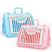 宠物折叠提篮 宠物航空箱托运箱 便携手提狗狗猫笼 红色咖啡色湖蓝色