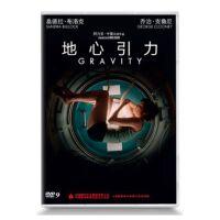 原装正版 电影地心引力(完整版 DVD9)荣获包括导演奖等7项奥斯卡大奖 视频