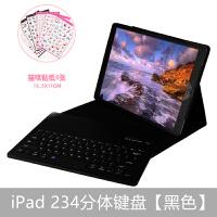 苹果ipad4保护套ipad3蓝牙键盘保护壳老款ipad2平板电脑网红皮套A1416 A1430 A iPad 234