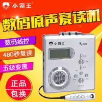 小霸王E306复读机 磁带机正品英语学习录音机学生步步高升