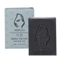【ABraZo】竹炭薄荷 纯手工皂(2入)
