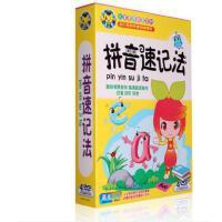 小学幼儿童跟我学拼音速记法儿歌汉语教学视频学习教材DVD光碟片