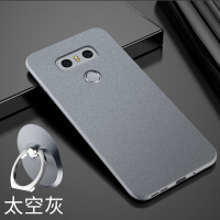 LG G6手机壳lgg5保护套硅胶LGG4全包防摔轻薄g6磨砂软壳男女款简约g5个性创意日韩潮新in