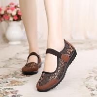 春夏季女士老北京中老年布鞋女网布鞋轻便低跟女鞋软底防滑妈妈鞋