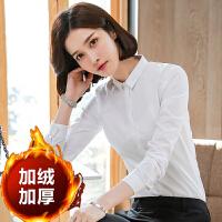 秋冬上衣女式保暖加绒衬衫女长袖白衬衣女士职业打底衫工作服 X