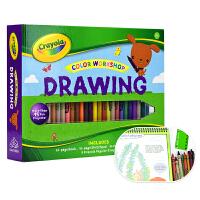 Crayola Color Workshop Drawing 美国绘儿乐绘画礼盒 蜡笔 原版