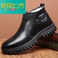 新品上市冬季加绒保暖棉皮鞋男士中老年真皮爸爸棉鞋皮毛一体羊毛防滑棉靴