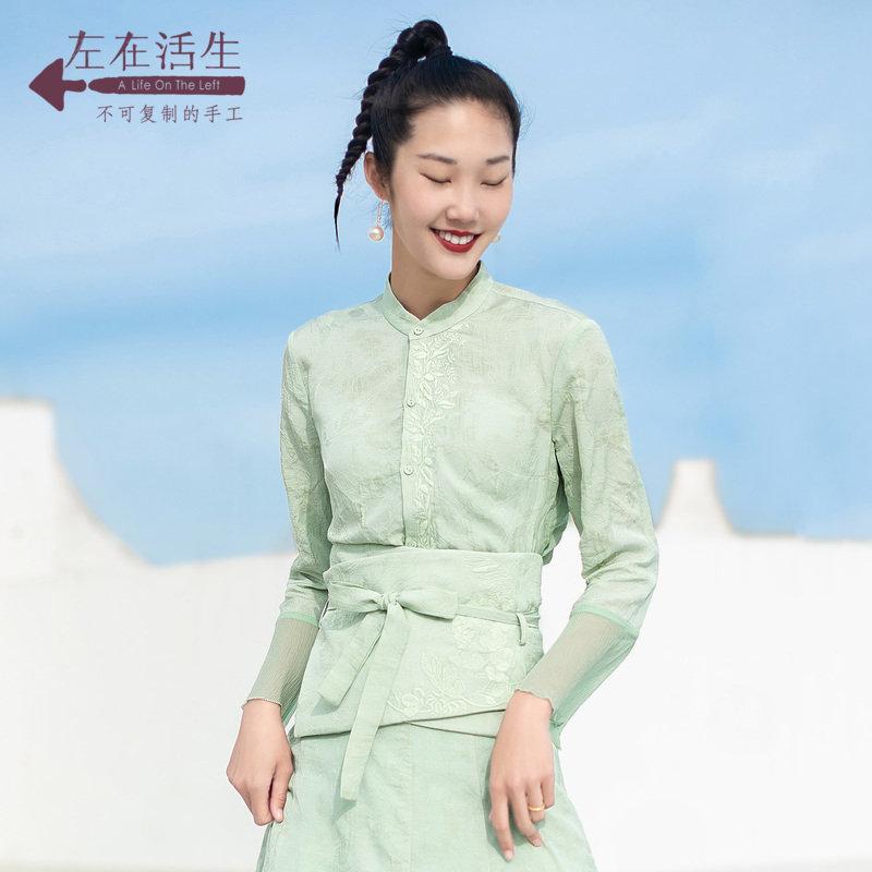 生活在左2019春夏款新品女装亚麻上衣拼真丝桑蚕丝衬衫长袖衬衣