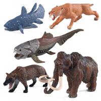 动物玩具史前生物剑齿虎恐狼儿童仿真实心矛尾鱼猛犸象邓氏鱼模型