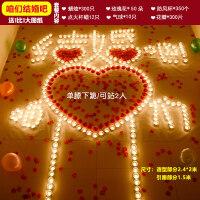 求婚布置 蜡烛浪漫生日求婚创意布置用品求爱表白示爱意心形蜡烛情人节