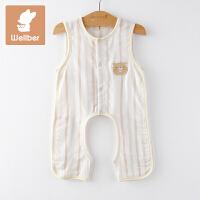 威尔贝鲁(WELLBER)婴儿哈衣新生儿开裆哈衣宝宝夏季竹棉纱布背心无袖爬服