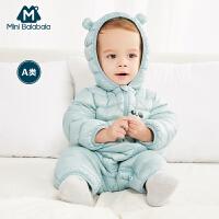 【满200减40/满300减80】迷你巴拉巴拉婴儿宝宝外出连体羽绒服秋冬新款儿童宝宝外套