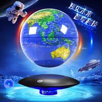 磁悬浮地球仪8寸发光自转悬浮摆件办公室摆件创意生日礼品工艺品