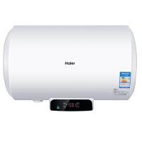 Haier/海尔 电热水器 EC6002-Q6海尔60升电热水器,三档功率可调