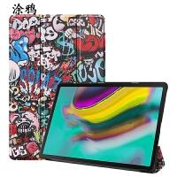 三星Galaxy Tab S5E保�o套10.5寸T720休眠皮套平板��XT725卡通��