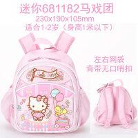 凯蒂猫KT儿童幼儿园女生1-3-6年级小学生休闲书包双肩包护脊背包