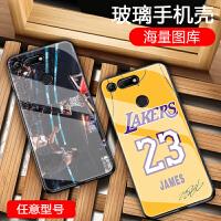 华为honor荣耀v20手机壳玻璃8X詹姆斯v10/9i青春版nova4e篮球nba