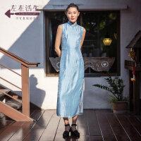 生活在左2019春夏季女装新式立领文艺复古无袖改良版旗袍中国风