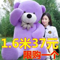 抱抱熊泰迪熊猫公仔布娃娃玩偶女孩可爱大熊毛绒玩具大号抱枕女生