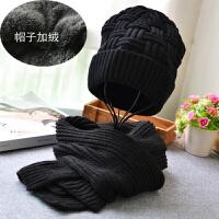 中老年男士针织帽围巾两件套冬天老人毛线帽加厚保暖护耳老头帽子 M(56-58cm)