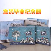 韩国创意唯美同学录盒装小学生毕业纪念册复古初中生毕业册校友录
