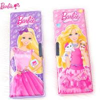 Barbie芭比公主文具盒儿童韩版铅笔盒女孩小学生塑料双面笔盒