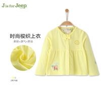 【2件5折到手价:44.5】JEEP/吉普童装 女童纯色针织衫外套幼儿童可爱舒适薄款上衣秋新