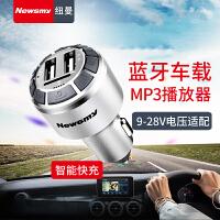纽曼车载MP3播放器音乐免提电话汽车蓝牙接收器充电器U盘点烟器式