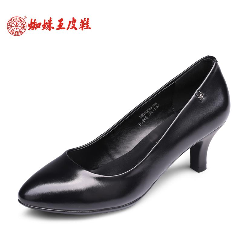 蜘蛛王女鞋单鞋浅口春季新款真皮圆头高跟鞋通勤工作鞋女士正装鞋